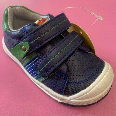 Модные детские джинсы! Быстрая выдача — Туфли, кроссовки, тапочки по низким ценам! Для мальчиков — Туфли
