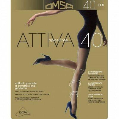 Любимые колготки! Быстрая закупка! — Акция на Attiva 40 ден - 25% — Колготки