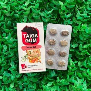 "Смолка ""IMMUNO"" (для иммунитета) в растительной пудре, без сахара №8 х 0,8 г, т. м."" TAIGA GUM """