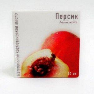 "Персика косметическое масло 10 мл, ""МедикоМед®"""