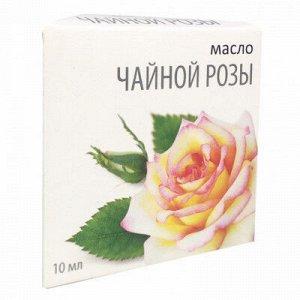 """Чайной розы эфирное масло 10 мл, """"МедикоМед"""""""