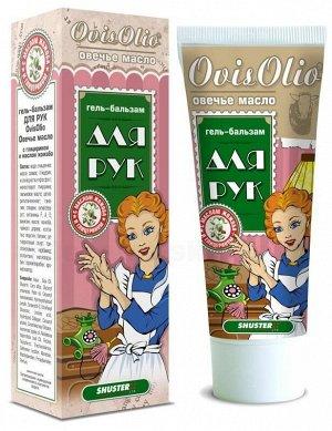 """ОвисОлио / """"OvisOlio® - Овечье масло"""" Гель-бальзам для рук с маслом жожоба и глицерином, 70 г"""