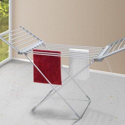 Мартика и Магнолия: Пластик для Вашего дома — Хоз. товары из металла! — Для дома