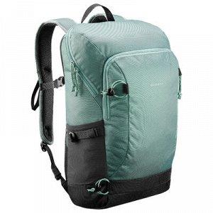 Рюкзак для походов на природе – NH500 20 литров QUECHUA