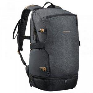 Рюкзак для походов на природе 20 литров