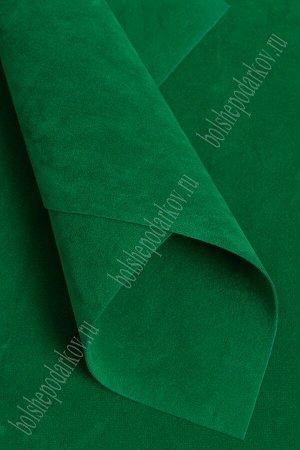 Замша искусственная двусторонняя, А4 SF-5973, зеленый №42