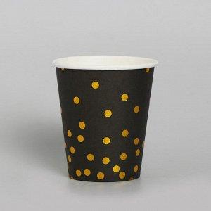 Стакан бумажный «Конфетти», с тиснением, 250 мл, набор 6 шт., цвет чёрный