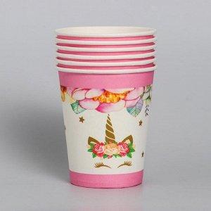 Стакан бумажный «Единорог и цветы», набор 6 шт., 220 мл, цвет розовый