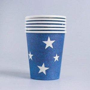 Стакан бумажный «Звёзды», набор 6 шт., цвет синий