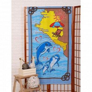 Вафельное полотенце «Море» 80х150 см