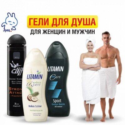 Большое поступление средств для бритья — Гели для душа для женщин и мужчин