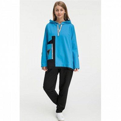 Оденься с TUTACHI. Платья всем до 60 размера. есть Расродажа — Костюмы TUTACHI (Тутачи) — Спортивные костюмы
