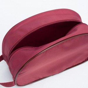 Косметичка дорожная, отдел на молнии, цвет бордовый