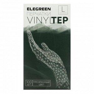 Перчатки одноразовые ТПЭ, 100 шт размер L