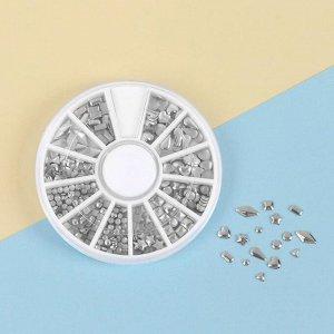Заклёпки для декора «Ассорти», 12 ячеек, цвет серебристый