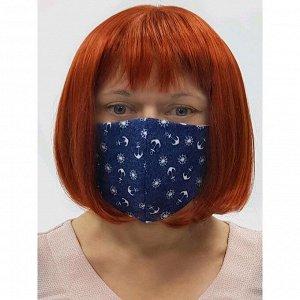 Многоразовая защитная маска, цвет синий