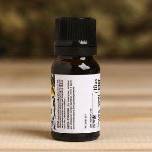 Комплекс эфирных масел «Для укрепления иммунитета и защита от простуды», 10 мл