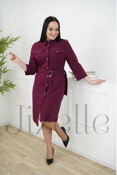 Косметика, женская одежда до 62 размера. Трикотажное полотно — Женская одежда по отличным ценам до 62 размера — Большие размеры