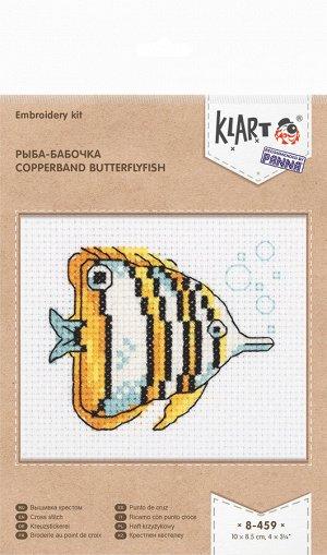 Набор для вышивания Рыба-бабочка 10*8.5 см