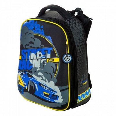 Товары для детей — Школа: рюкзаки, канцелярия, книги — Школьные рюкзаки