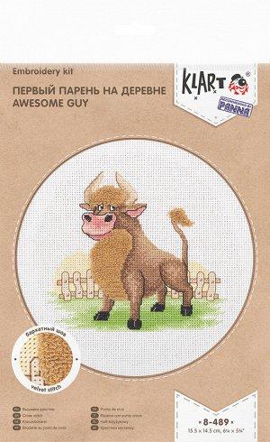 Набор для вышивания Первый парень на деревне 15.5*14.5 см
