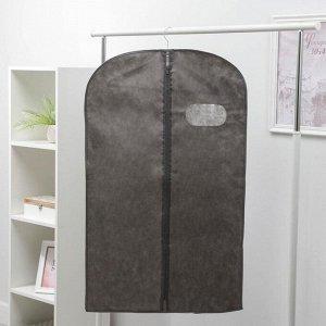 Чехол для одежды с окном, 60?100 см, спанбонд, цвет серый