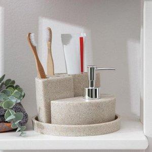 Набор аксессуаров для ванной комнаты, 4 предмета (дозатор 200 мл, 2 стакана, подставка), цвет бежевый