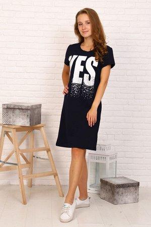 """Платье Цвет: темно-синий; Состав: 70% хлопок, 25% п/э, 5% лайкра; Материал: футер с лайкрой Модное платье в """"спортивном"""" стиле. Модель с коротким рукавом свободного фасона. Длина по спинке 91-97см. Эф"""