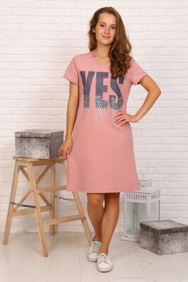 """Платье Цвет: пудра; Состав: 70% хлопок, 25% п/э, 5% лайкра; Материал: футер с лайкрой Модное платье в """"спортивном"""" стиле. Модель с коротким рукавом свободного фасона. Длина по спинке 91-97см. Эффектна"""