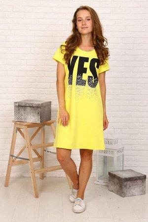 """Платье Цвет: желтый; Состав: 70% хлопок, 25% п/э, 5% лайкра; Материал: футер с лайкрой Модное платье в """"спортивном"""" стиле. Модель с коротким рукавом свободного фасона. Длина по спинке 91-97см. Эффектн"""