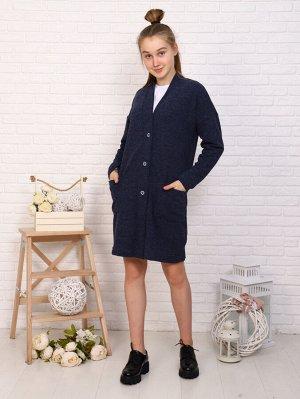 Кардиган Цвет: синий; Состав: пэ100%; Материал: трикотажное полотно Стильный кардиган для девочки на пуговицах, станет отличным дополнением в школьном гардеробе. Его можно сочетать как с юбкой, так и