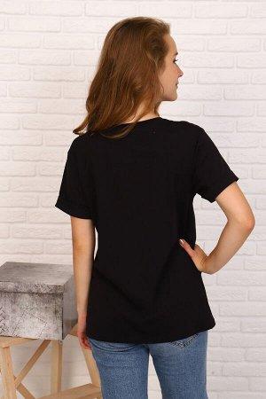 Футболка Цвет: черный; Состав: Хлопок 100%; Материал: Кулирка Симпатичная женская футболка из 100%-го хлопка. Ткань мягкая и приятная к телу.