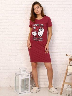 Платье Цвет: бордо; Состав: 50%хлопок, 50%пэ; Материал: Кулирка Интересное платье с принтом. Модель с короткими рукавами украшена контрастной надписью на груди, которая добавляет образу яркий штрих. Э