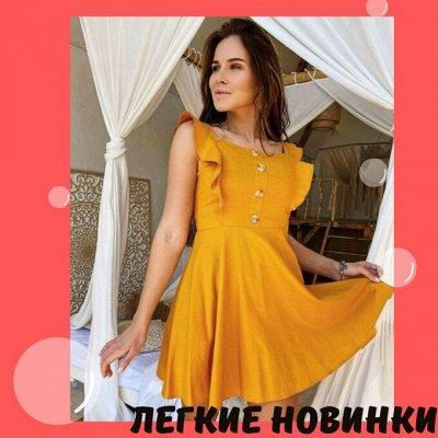 STильные платья до 64-го размера! — Новинки к лету! — Одежда