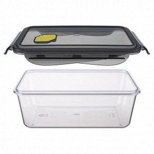 Контейнер для продуктов герметичный с клапаном Brilliant прямоуг 1,35 л