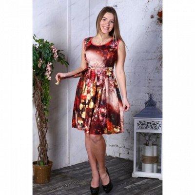 Сундучок  красивой одежды и постельного белья — Сарафан — Сарафаны