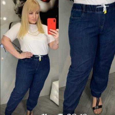 Fashion Sale! Стильная одежда по низким ценам💋 — Джинсы! Большие размеры! — Джинсы