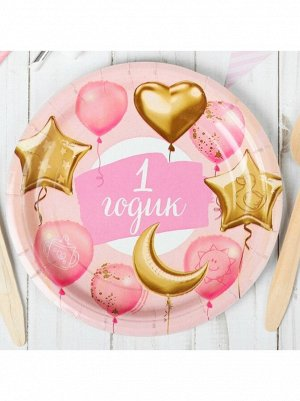 Тарелка бумага годик звезды- шарики набор 10 шт 18 см цвет розовый