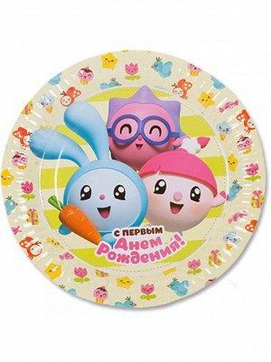 Тарелка бумага Малышарики с 1 днем рождения набор 6 шт 23 см