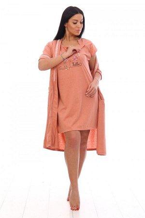 Космплект Ткань: Кулирка; Состав: 100% хлопок; Размеры: 46, 48, 50, 52, 54, 56; Цвет: Оранжевый