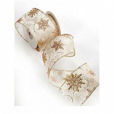 Упаковка подарков - ленты, коробки, бумага — Ленты - Лента тканная и матерчатая — Подарочная упаковка
