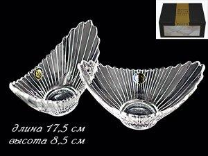 588-070 Салатник форме лодочки из 2-х шт 17см в под.упак (х24)Стекло