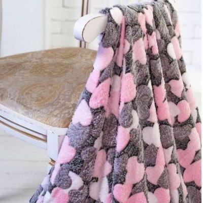 Женский гардероб! Стильная Одежда от 42 до 70 р-ра — Пледы и покрывала — Пледы и покрывала