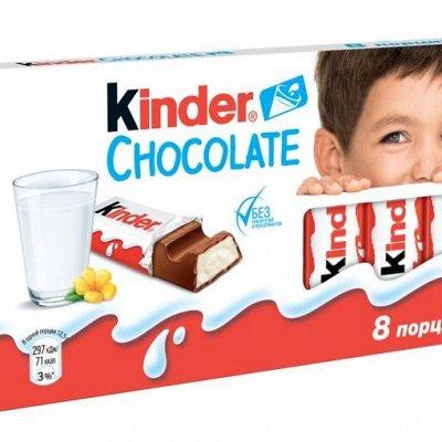 Сладости 🍫для вашей радости☕️ — Шоколадные истории Ассорти (Киндер, M&M, Коркунов) — Шоколад