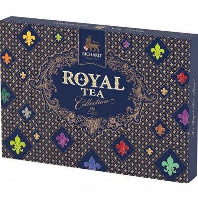 Подарочный набор ЧАЙ КОФЕ любимым на подарки — Чай Richard подарочный — Чай