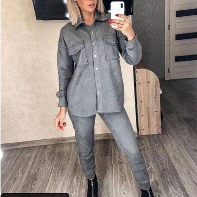 Your Style! Стильная женская одежда от 42 до 70 размера — Костюмы с брюками, шортами, юбками, велосипедками — Костюмы с брюками