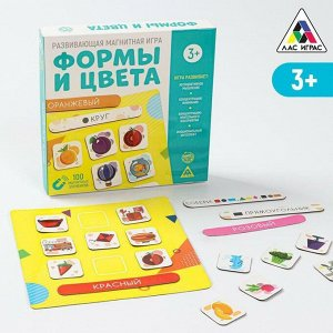Развивающая магнитная игра «Формы и цвета», 3+