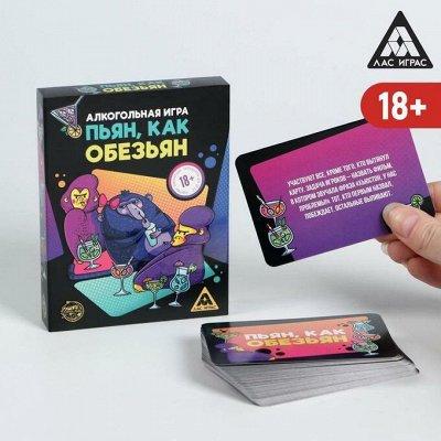 Лас играс - игры для всей семьи! Разные игры на любой слу — Игры с аксессуарами —  Настольные и карточные игры