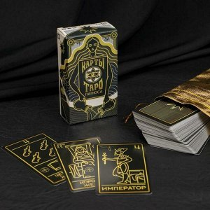 Карты Таро «Папюса», 78 карт в мешочке