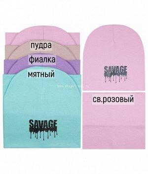 45-65-FT Комплект (шапка/шарф-снуд)